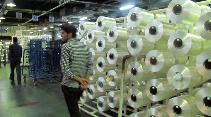 Tire yarn2