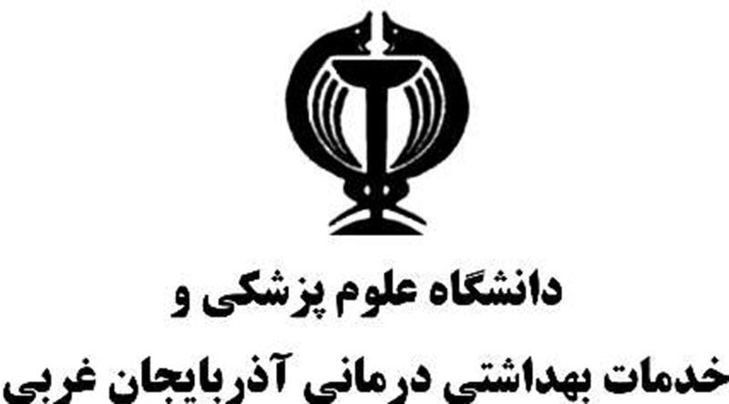 استخدام شرکتی دانشگاه علوم پزشکی و خدمات بهداشتی، درمانی استان اردبیل