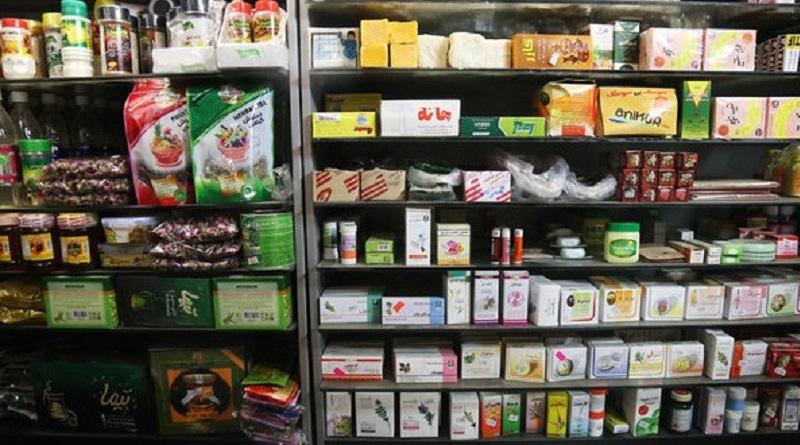مقررات و ضوابط اخذ مجوز بستهبندی و تولید فرآوردههای گیاهی