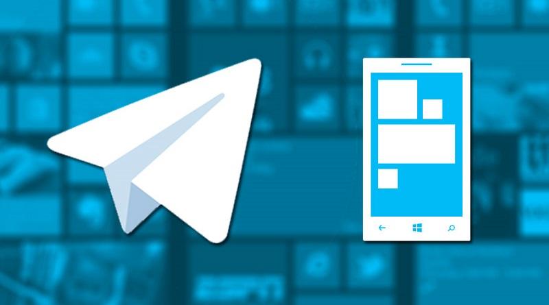 قابلیت جدید تلگرام؛ خرید و فروش را به رباتها بسپارید