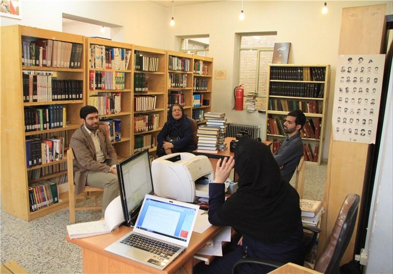 معرفی شغل کتابداری