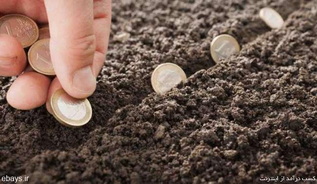 بدون سرمایه پولدار شویم و پولدار شدن را حس کنیم