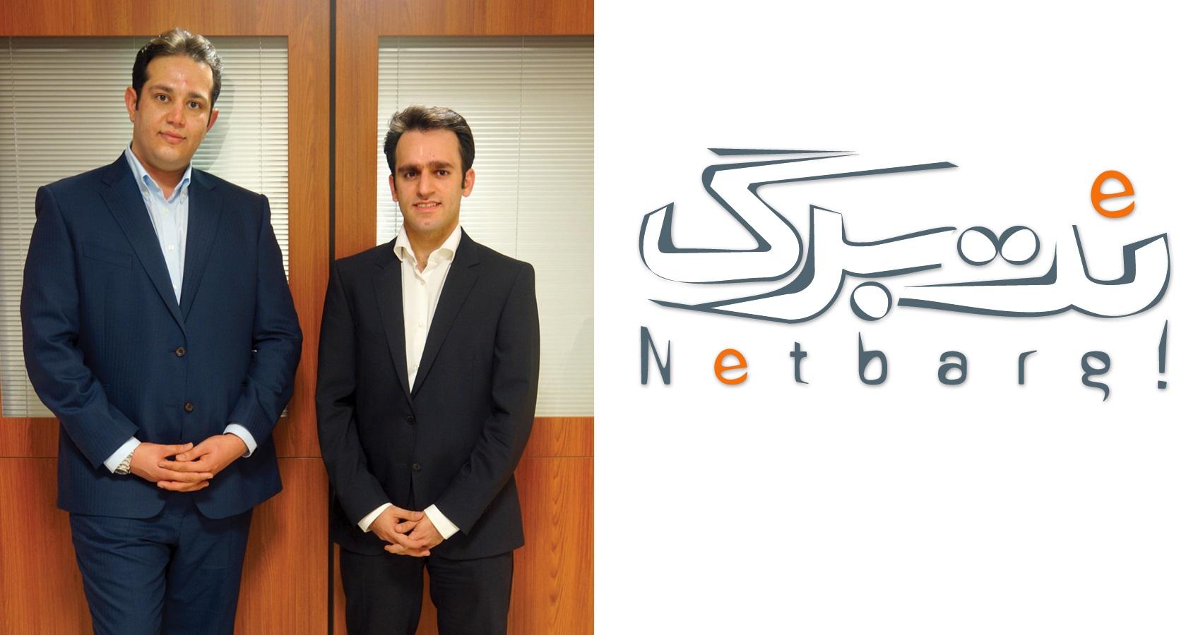 مصاحبه با موسس سایت نت برگ علیرضا صادقیان، موسس و مدیر نت برگ