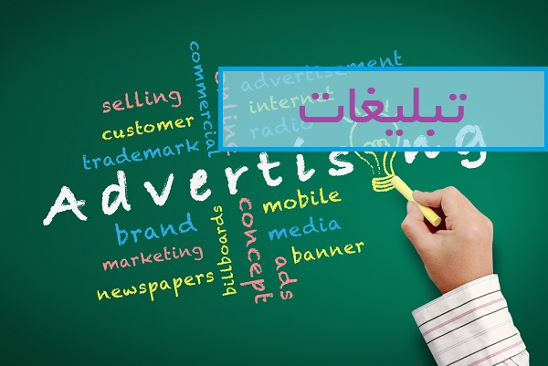 ۵ پیشنهاد ساده برای تبلیغات تصویری در شبکههای اجتماعی