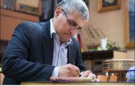 گفت و گو با کارآفرینان برتر ایرانی؛ شرکتی که همه در آن کتاب میخوانند