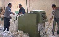 کارآفرینی و صادرات غیرنفتی از روستایی کوچک در اصفهان