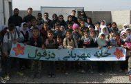 خوزستان| کارآفرینی از جنس ایثار؛ خانه مهربانی دزفول پناهگاهی امن برای نیازمندان