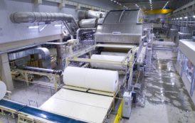 طرح توجیهی تولید کاغذ از ضایعات کشاورزی