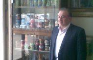 زندگینامه کامل مجید قنادان بنیانگذار گروه صنایع غذایی مجید