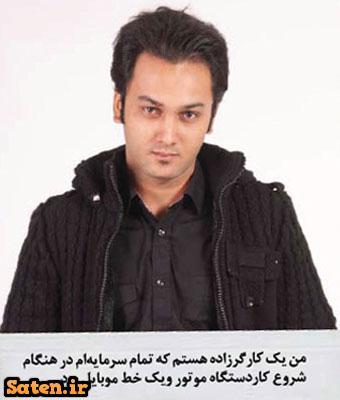 مصاحبه و راز موفقیت محمد حسن سید شجاع، میلیاردر جوان