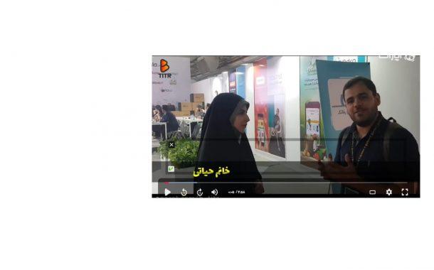 دستیار جوان وزیر ارتباطات از حال و هوای استارتاپی گفت