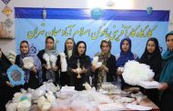 نسخه تضمینشده کارآفرینی در دستان زنان یک روستا/ با ۵۰۰ هزارتومان کارآفرین شوید!